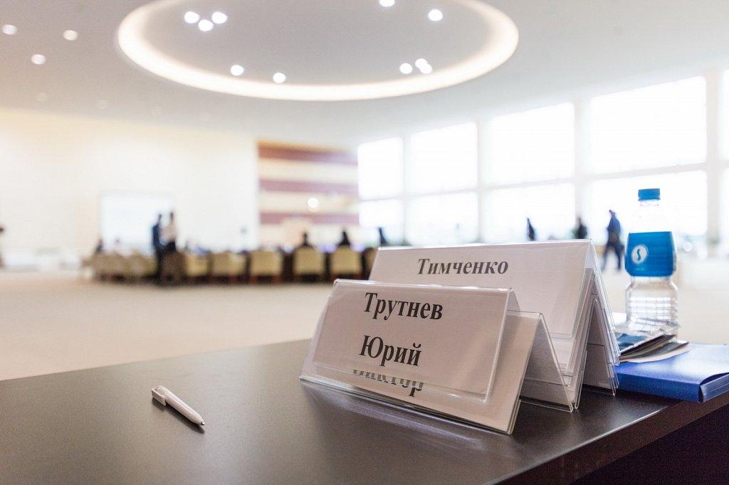 Дальневосточный МедиаСаммит 2017
