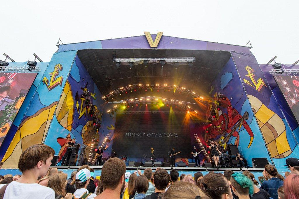 V-й музыкальный фестиваль V-ROX