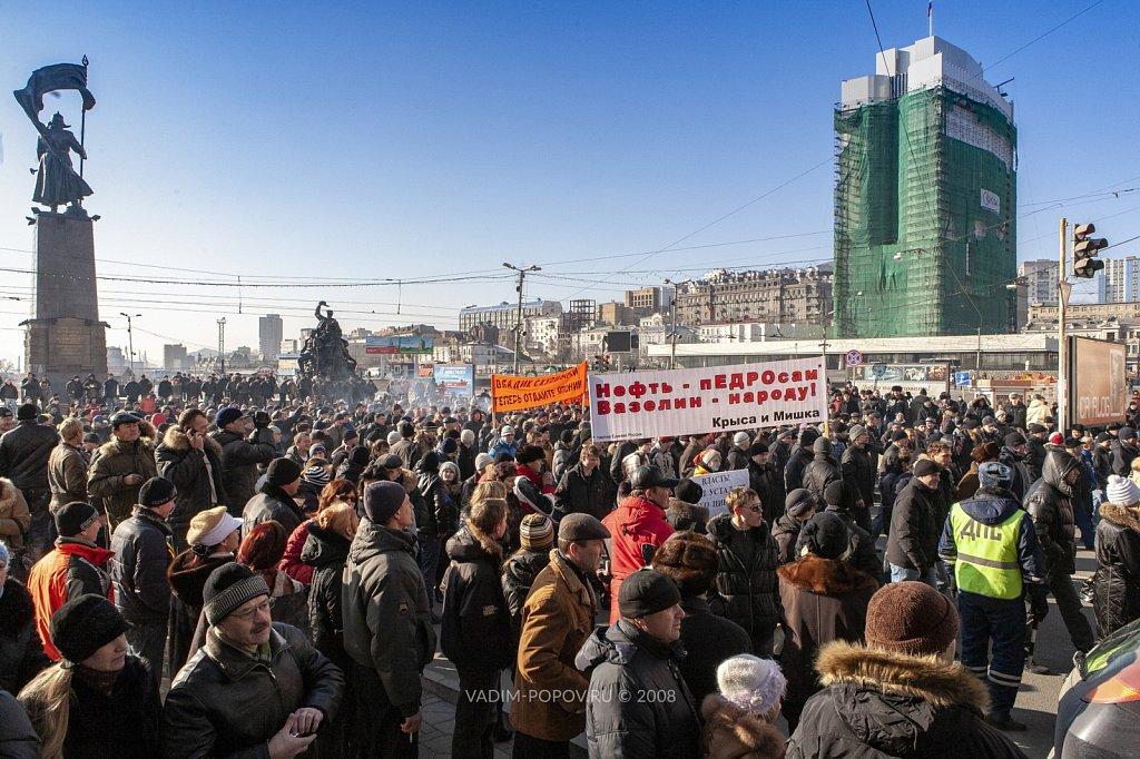 Десятилетие протестам против повышения пошлин на иномарки