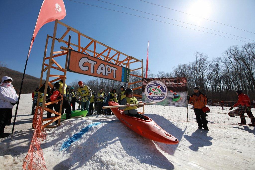 SnowKayak-015.jpg