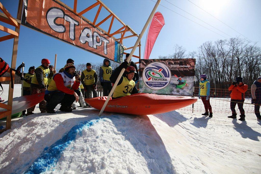 SnowKayak-024.jpg