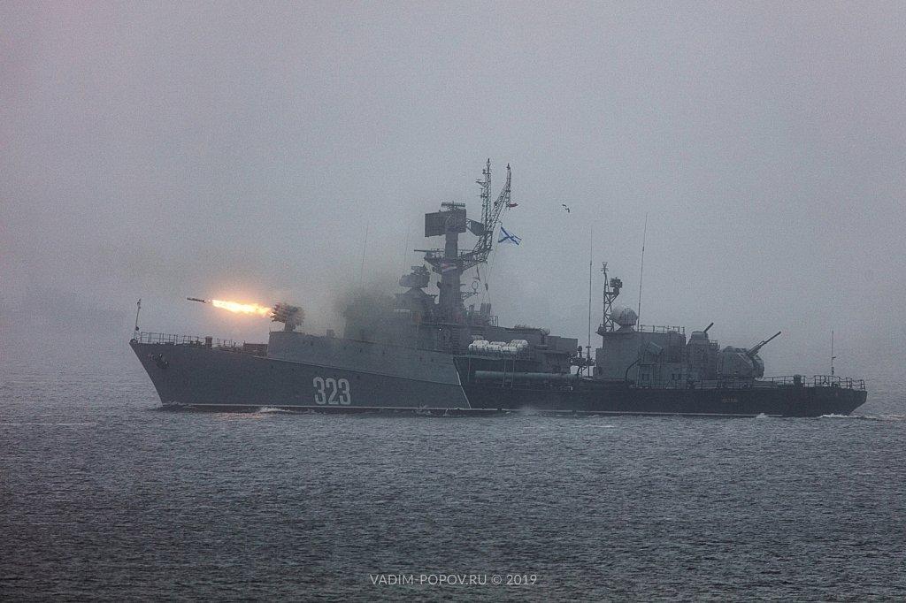 День Военно-Морского Флота во Владивостоке